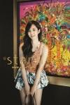 snsd yuri atstar1 (4)