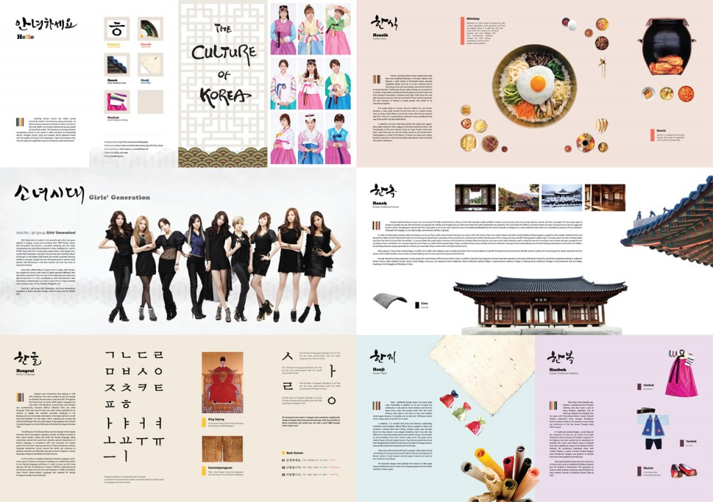 Vs Fashion Online