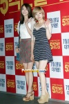 snsd sunny and yoona 5 million dollar man premiere (11)