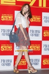 snsd sunny and yoona 5 million dollar man premiere (17)