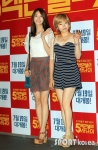 snsd sunny and yoona 5 million dollar man premiere (22)