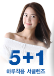 snsd yoona fresh look promo pictures (2)