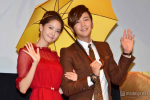 snsd yoona jang geun suk at the press con of love rain in japan 1