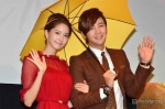 snsd yoona jang geun suk at the press con of love rain in japan (2)