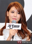 snsd sooyoung the third hospital press conference (10)