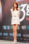 snsd sooyoung the third hospital press conference (22)