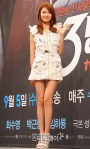snsd sooyoung the third hospital press conference (3)