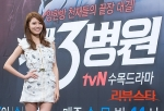 snsd sooyoung the third hospital press conference (31)