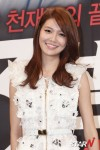 snsd sooyoung the third hospital press conference (32)