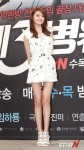 snsd sooyoung the third hospital press conference (37)