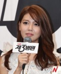 snsd sooyoung the third hospital press conference (39)