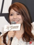 snsd sooyoung the third hospital press conference (40)