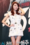 snsd sooyoung the third hospital press conference (46)