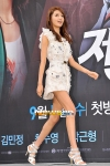 snsd sooyoung the third hospital press conference (50)