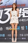 snsd sooyoung the third hospital press conference (52)
