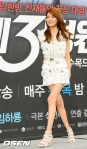 snsd sooyoung the third hospital press conference (62)