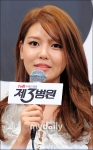 snsd sooyoung the third hospital press conference (64)