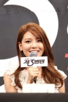 snsd sooyoung the third hospital press conference (74)