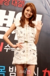 snsd sooyoung the third hospital press conference (75)