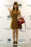 snsd tiffany bean pole fan sign event (13)