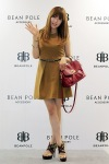 snsd tiffany bean pole fan sign event (14)