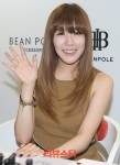 snsd tiffany bean pole fan sign event (17)