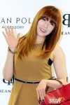 snsd tiffany bean pole fan sign event (34)