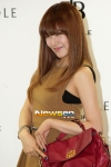 snsd tiffany bean pole fan sign event (53)