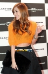 snsd jessica at koon with a view opening event (10)