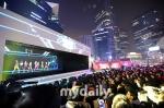 snsd v concert photos (5)
