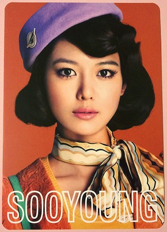 snsd sooyoung 2nd japan tour photo cards (2)