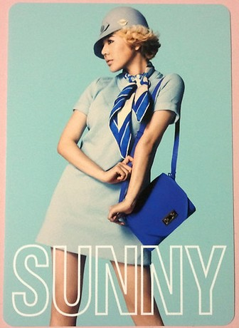 snsd sunny 2nd japan tour photo cards (1)