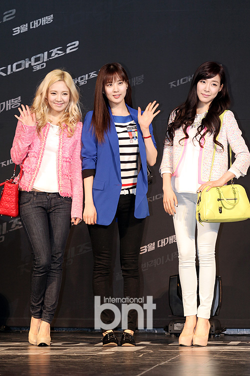 snsd at gi joe 2 (18)