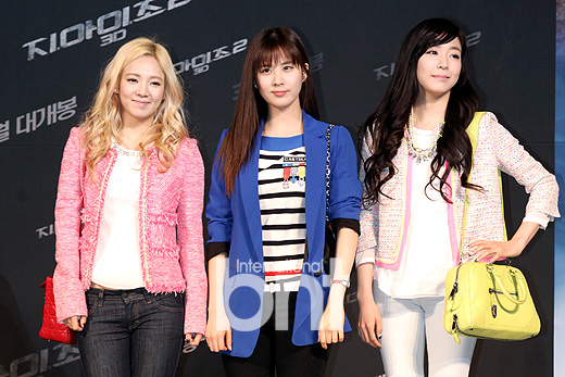 snsd at gi joe 2 (4)