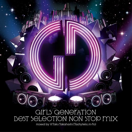 snsd non stop mix album