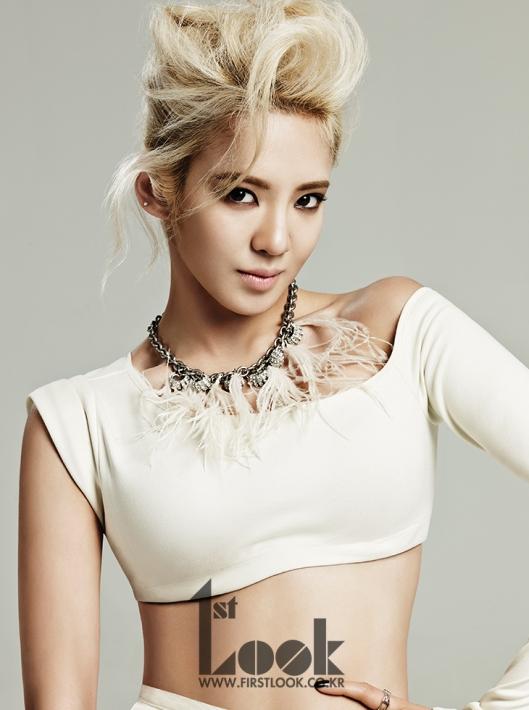beautiful hyoyeon 1