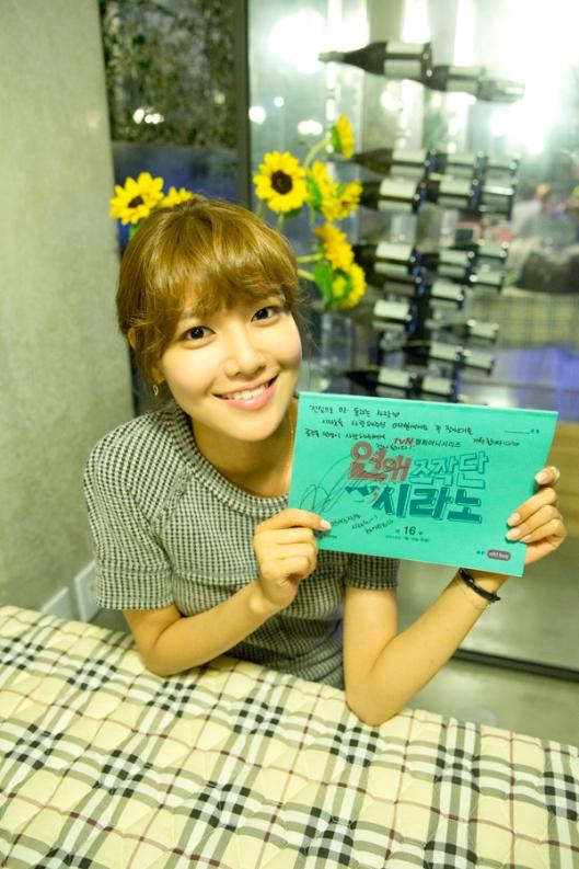 snsd sooyoung cyrano (2)