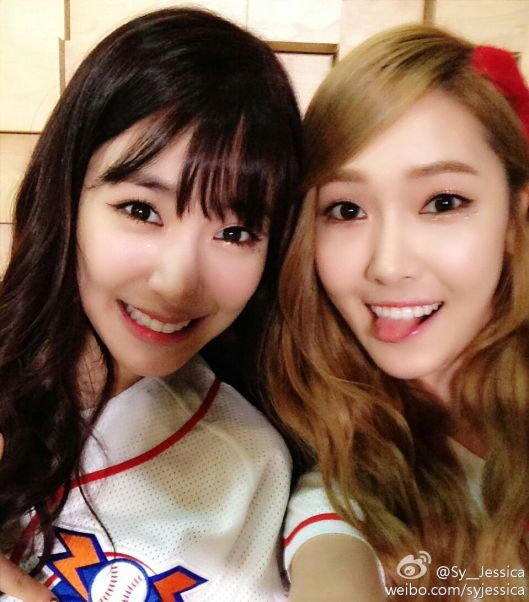 jeti snsd tiffany bday